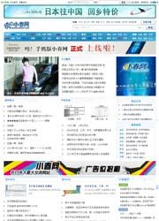 2012马自达6内饰图解小春网 媒体详细cs1-6-單機版主程式載點